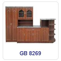 GB 8269